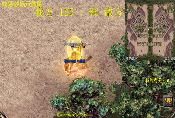 武汉皓月传奇游戏给玩家带来不一样的感受
